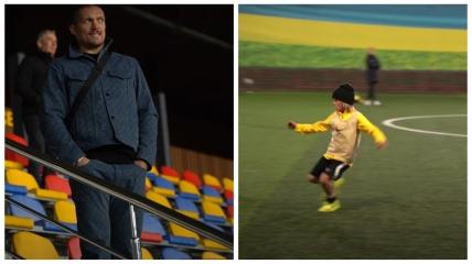Александр Усик посетил тренировку сына