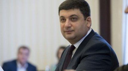 """Гройсман обещает не проводить репрессий против участников """"евроблях"""""""