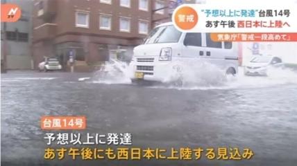 Дождем затопило часть улиц.