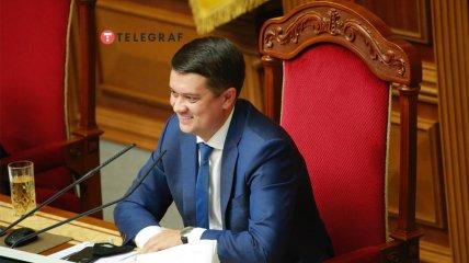 Разумков воспринял новость с улыбкой