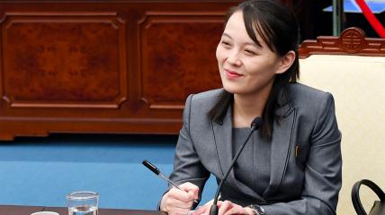 Ким Ё Чен, сестра лидера Северной Кореи