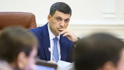 Гройсман поручил принять меры по обеспечению водой Донецкой и Луганской областей