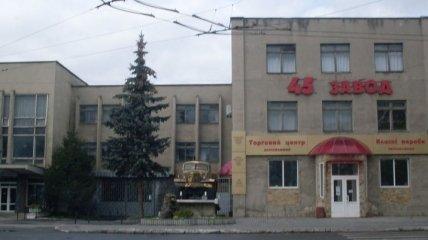 """""""45-й завод"""" отправил на Донбасс экспериментальный блокпост"""