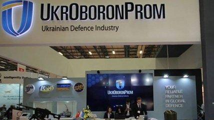 В Укроборонпроме рассказали о сэкономленных миллионах