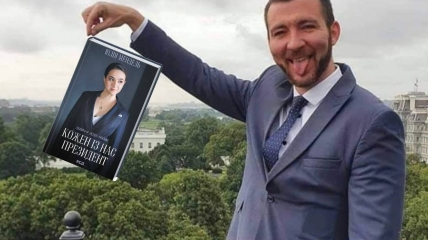 Мем к фото Никифорова