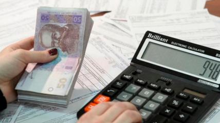 Как правильно считать доходы при назначении субсидии
