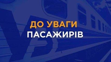 """Зарплаты членов Наблюдательного совета """"Укрзализниці"""" завысили в десятки раз: как так получилось и кто виноват"""