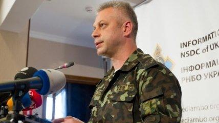 Штаб АТО: Боевики усиливают позиции противовоздушными комплексами