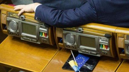 """Переоборудование в Раде: нардепам в ближайшее время дадут """"сенсорные кнопки"""""""
