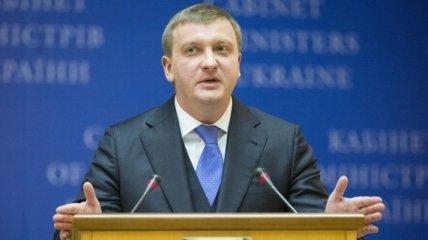 Петренко рассказал, как проходит суд о взыскании штрафа с Газпрома