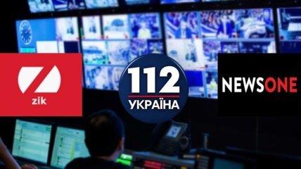 """Мировые СМИ продолжают осуждать закрытие Зеленским телеканалов """"112 Украина"""", NewsOne, ZIK"""