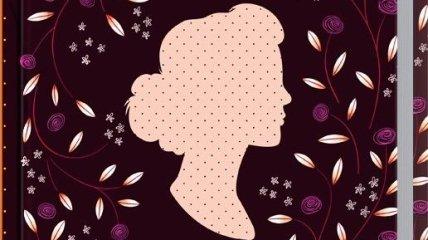 """Книга Джейн Остин """"Доводы рассудка"""""""