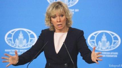 МИД РФ: языковой закон в Украине препятствует мирному урегулированию на Донбассе