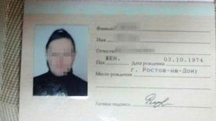 """СБУ задержали минометчицу """"ЛНР"""", причастную к бою в Дебальцево"""