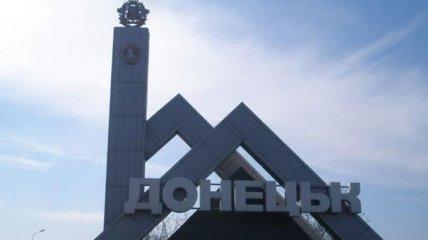 В Донецк вошли 2 колонны бронетехники РФ