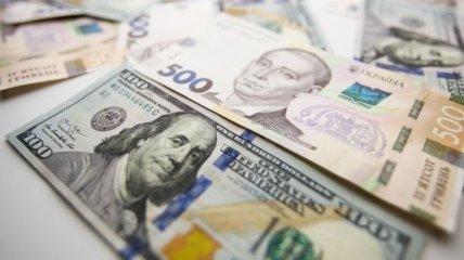 Евро существенно подорожал, доллар стоит на месте: курс валют на сегодня