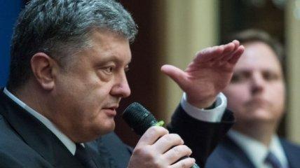 Порошенко ожидает первых результатов работы Конституционной комиссии