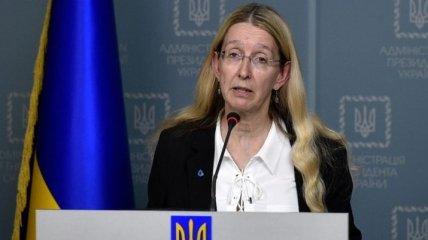 Супрун рассказала, как в Украине могут объявить эпидемии