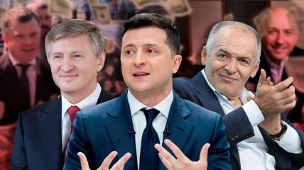 Закон Зеленского направлен против украинских олигархов