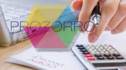 Кубив: В ProZorro уже 7000 государственных заказчиков