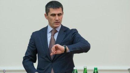 Ярема: Арестованные средства Януковича вернут в бюджет Украины