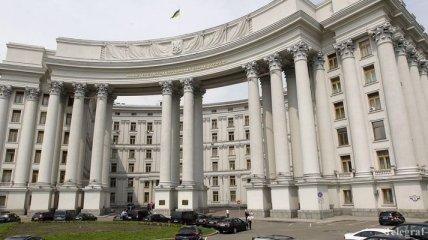 МИД Украины отреагировало на решение московского суда по делу военных моряков