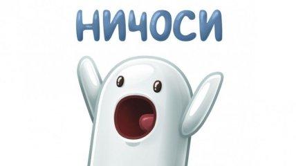 """Сегодня соцсеть """"ВКонтакте"""" столкнулась с техническими трудностями"""