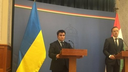 Венгрия на саммите ассоциации с Украиной поднимет вопрос об образовании