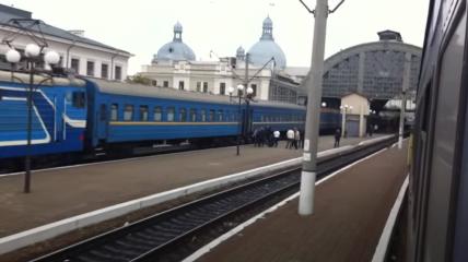 Поезд отправился из Львова