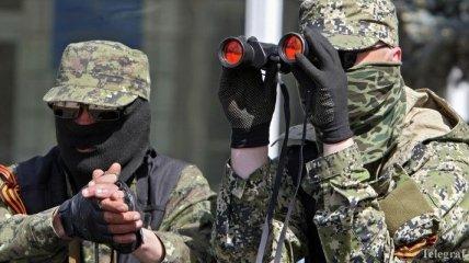 В Украине внесли изменения в список террористов