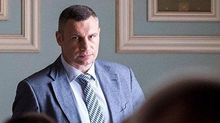 Вирус распространяется: Кличко обратился к киевлянам (Видео)