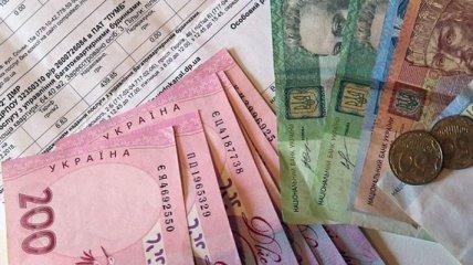 В Минсоцполитики рассказали, как будут насчитывать субсидии в этом месяце