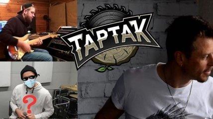 """У группы """"Тартак"""" появился новый вокалист (Видео)"""
