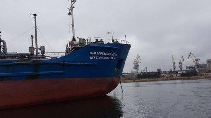 """Поставки топлива в Крым: прокуроры выдвинули обвинения капитану """"Mriya"""""""