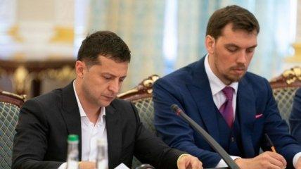 Зеленский отменил указы о присвоении дипломатического ранга Герасимову, Логвинскому, Арьеву