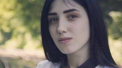 В Харькове почти неделю ищут пропавшую девушку (фото)