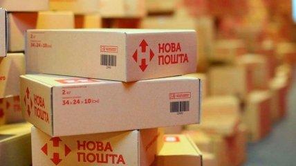 АТБ, Rozetka та «Нова пошта» обєдналися задля безпечних доставок продуктів