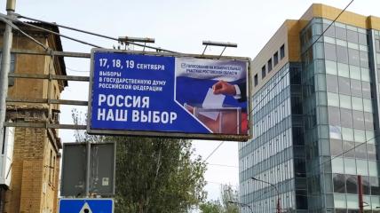 Выборы в России продлятся с 17 по 19 сентября