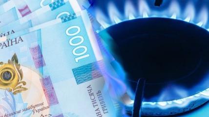 В октябре за кубометр газа придется заплатить 16,56 грн