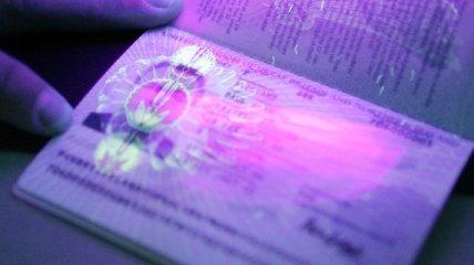 В МИД сообщили, когда Украина перейдет на новые внутренние паспорта
