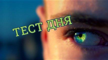 Зеркало души: Что можно сказать о характере человека по цвету глаз?