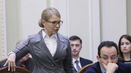 Тимошенко заявила, что начинает процедуру импичмента Порошенко