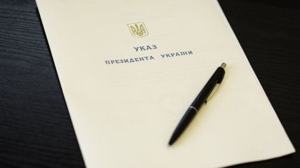 Президент назначил послов Украины в Ираке и Лаосе