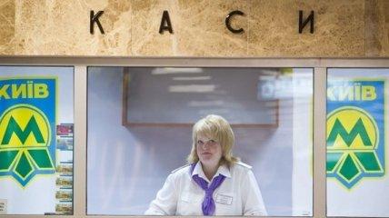 Проезд в киевском метро может подорожать