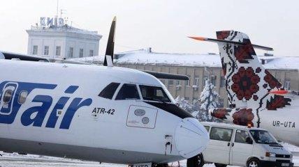 """Компания """"ЮТэйр-Украина"""" открыла новые рейсы из Киева"""