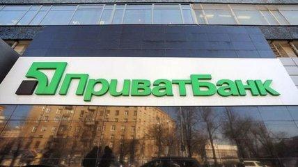 ПриватБанк обязали выплатить 25 млн компании Коломойского