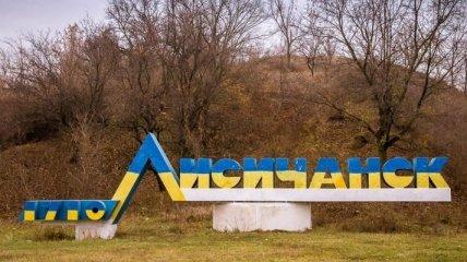 Военные объяснили падение снаряда во двор школы в Лисичанске
