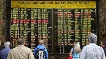 На выходные назначили дополнительный поезд Киев-Ивано-Франковск