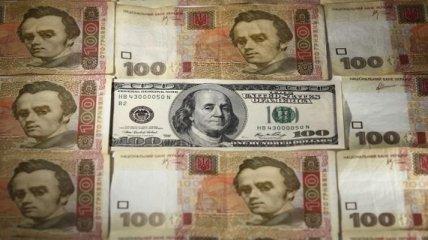 Нацбанк снизил официальный курс гривны