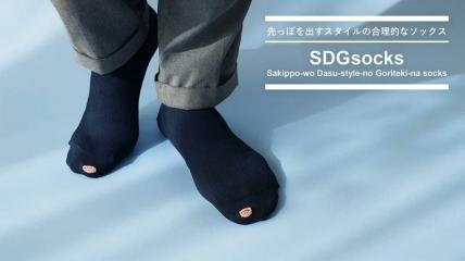 """""""Дырявые"""" носки от японского дизайнера Такаюки Фукудзава"""